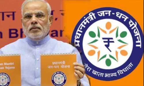 प्रधानमंत्री जन-धन योजना के तहत अब तक खुले इतने खाते, पढ़े पूरी खबर
