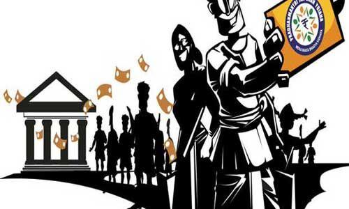 प्रधानमंत्री जनधन खाते बैंकों के लिए बनते जा रहे सिर दर्द, 1.33 करोड़ निष्क्रिय