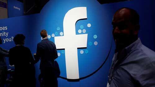 एफटीसी ने फेसबुक पर किया जुर्माना, इसमें पाया दोषी
