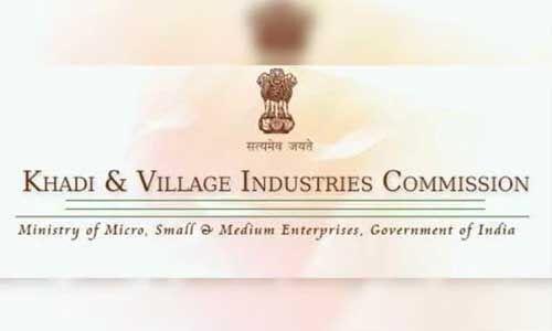 खादी और ग्रामोद्योग आयोग में निकली कई पदों पर भर्ती