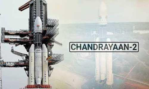 चंद्रयान 2 : अब भारत इतिहास रचने को तैयार, जानें खास बातें