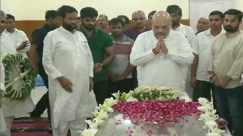 सांसद रामचन्द्र पासवान के निधन पर अमित शाह व नीतीश कुमार ने जताया शोक