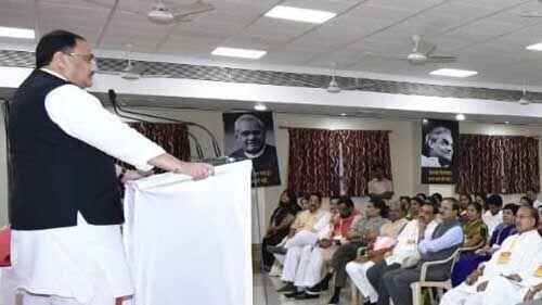 अच्छे दिन पर भाजपा के कार्यकारी अध्यक्ष जेपी नड्डा ने दिया यह तर्क, पढ़े पूरी खबर