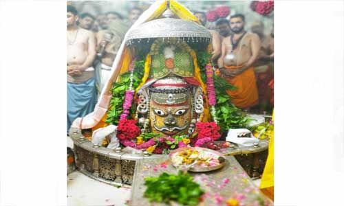 महाशिवरात्रि पर भगवान महाकालेश्वर मंदिर में दर्शन के लिए ऑनलाइन आवेदन शुरू