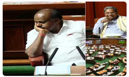 कर्नाटक नाटक हुआ खत्म : विश्वासमत में गिरी कांग्रेस - जेडीएस सरकार, गठबंधन को मिले 99 वोट