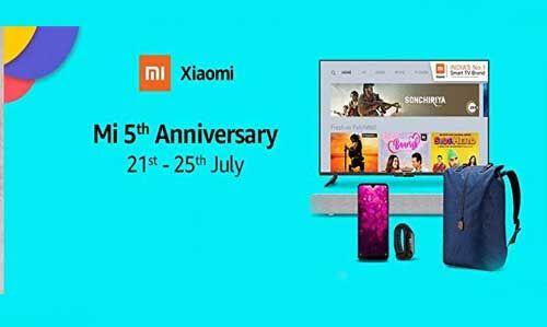 Xiaomi Anniversary Offer : अब 5 रुपये में मिलेंगे ये प्रोडक्ट्स