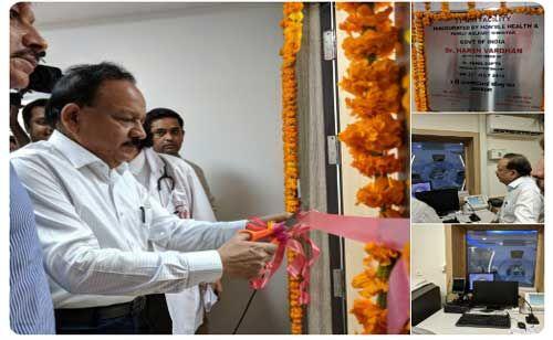 मोदी सरकार का शीर्ष एजेंडा स्वास्थ्य से जुड़ी सुविधाओं को बेहतर करना है : डॉ. हर्षवर्धन