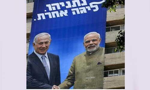 इजरायल में आम चुनाव के लिए बैनर पर नेतन्याहू के साथ दिखें मोदी