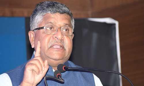 रविशंकर प्रसाद ने कहा - देश विरोधी टुकड़े-टुकड़े गैंग पर होती रहेगी कार्रवाई