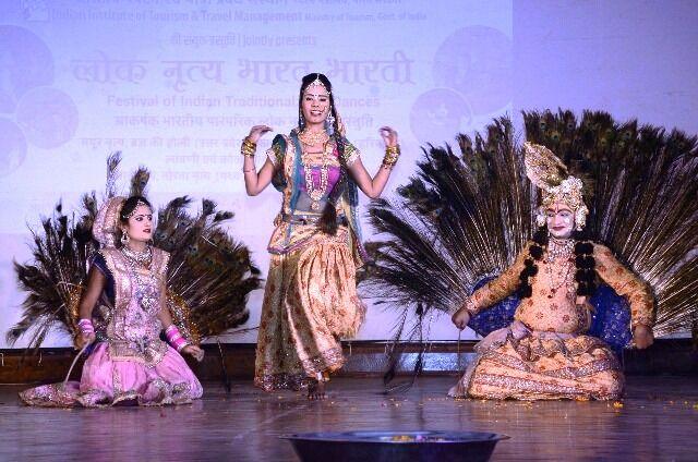 IITTM : लोकनृत्य में दिखी विभिन्न राज्यों की संस्कृति