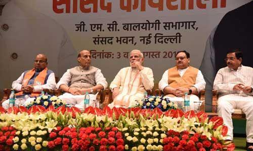 प्रधानमंत्री बोले - वर्ष 2024 का लोकसभा चुनाव जीतने की अभी से तैयारी करें भाजपा सांसद