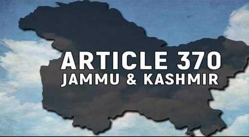 अनुच्छेद-370 पर भारत को मिला इन देशों का साथ, पाक को लगा झटका