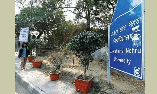 जेएनयू में एक बार फिर उठे बगावती सुर, जम्मू विश्वविद्यालय में मनाया जश्न