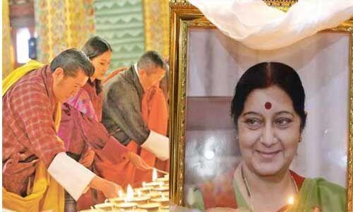 सुषमा स्वराज की स्मृति में भूटान नरेश ने जलाए एक हजार दीपक