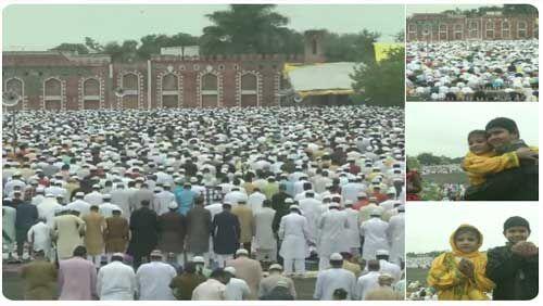 ईद-उल-जुहा पर विशेष नमाज अदा, एक दूसरे से गले मिलकर दी मुबारकबाद