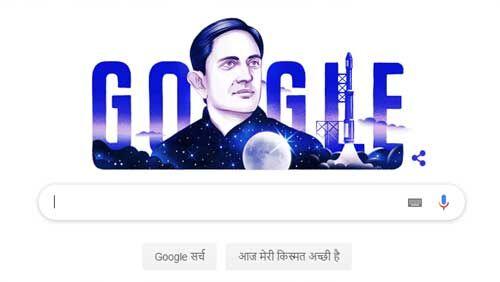 गूगल ने अपना डूडल विक्रम भाई साराभाई को किया समर्पित