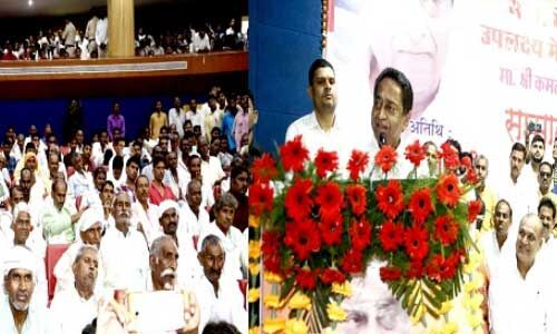 कमलनाथ ने कहा - संविधान की मूल भावना है सभी वर्गों को न्याय मिले