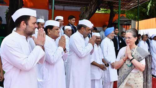 अन्याय, असहिष्णुता और भेदभाव के खिलाफ हमें खड़ा होना होगा : सोनिया गांधी
