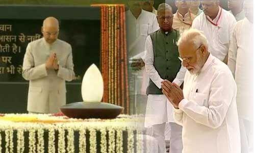 राष्ट्रपति-प्रधानमंत्री सहित कई नेताओं ने अटल बिहारी वाजपेयी को दी श्रद्धांजलि