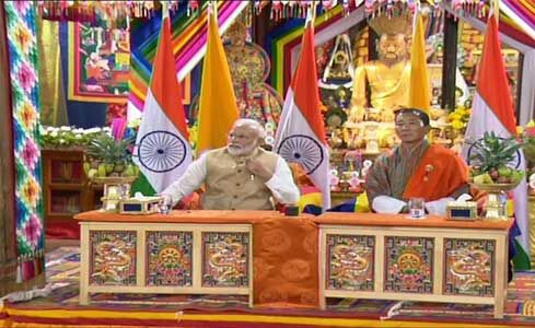 पीएम नरेंद्र मोदी ने कहा - भूटान जैसा पड़ोसी होना सौभाग्य की बात