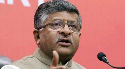 नागरिकों की सुरक्षा के लिए चिंतित है सरकार : रविशंकर प्रसाद