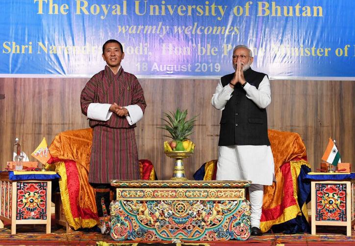 मोदी की भूटान यात्रा के निहितार्थ