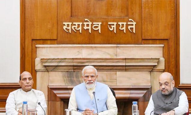 मोदी ने दिया समृद्ध भारत का मंत्र