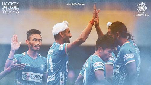 इंडियन पुरुष हॉकी टीम ने न्यूजीलैंड को हराकर जीता ओलंपिक टेस्ट टूर्नामेंट