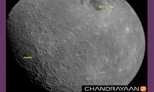 दो हजार किलोमीटर की ऊंचाई से ली गई चांद की तस्वीर, देखें