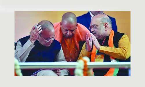 जेटली के निधन पर मुख्यमंत्री योगी ने जताया शोक