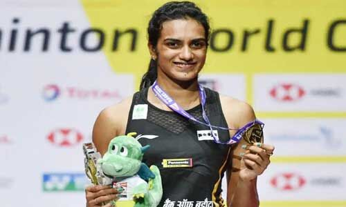 विश्व बैडमिंटन चैंपियनशिप में पीवी सिंधु ने भारत को दिलाया स्वर्ण पदक