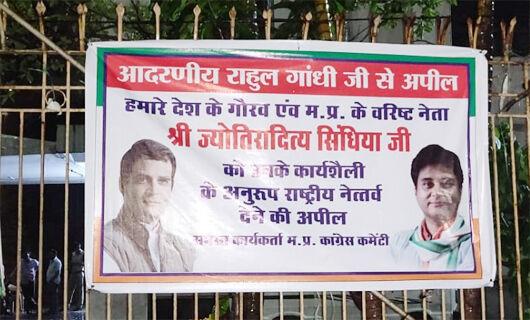 महाराष्ट्र में महाराज को कौन पूछेगा ?