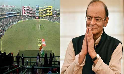 अब अरुण जेटली के नाम से जाना जाएगा फिरोजशाह कोटला क्रिकेट स्टेडियम