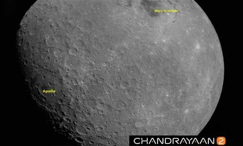 चांद की तीसरी कक्षा में 2 दिनों तक चक्कर लगाएगा चंद्रयान-2