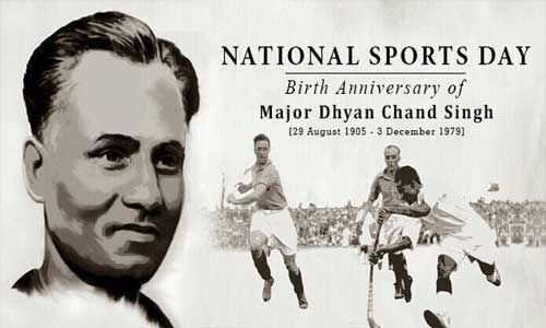 #NationalSportsDay : हॉकी के थे वह जादूगर, हासिल किए थे ये मुकाम