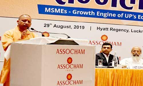 मुख्यमंत्री योगी ने सूक्ष्म, लघु एवं मध्यम उद्यम को बताया अर्थव्यवस्था की रीढ़