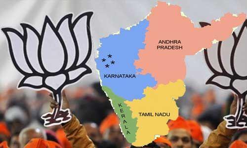 दक्षिण भारत : अब दूसरे छोर में कमल खिलाने की तैयारी