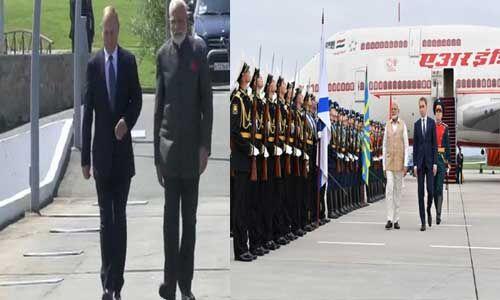 रूस : पीएम मोदी का राष्ट्रपति पुतिन ने गले लगकर किया वेलकम, दिया गया गार्ड ऑफ ऑनर