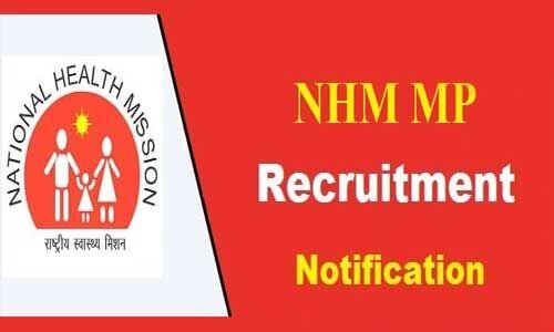 एमपी : स्टाफ नर्स और ANM पदों के लिए निकली भर्ती