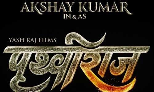 अक्षय ने ऐतिहासिक फिल्म पृथ्वीराज बनाने का किया ऐलान