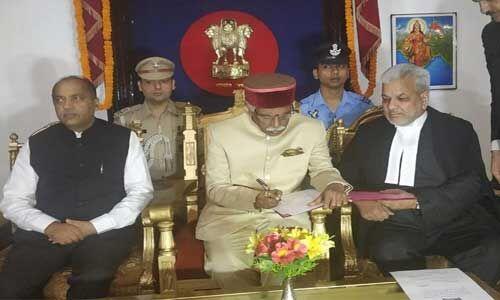 बंडारू दत्तात्रेय ने ली हिमाचल के राज्यपाल पद की शपथ