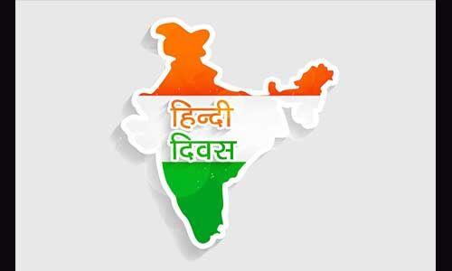धन्य हैं हिन्दी को समृद्ध करने वाले विदेशी