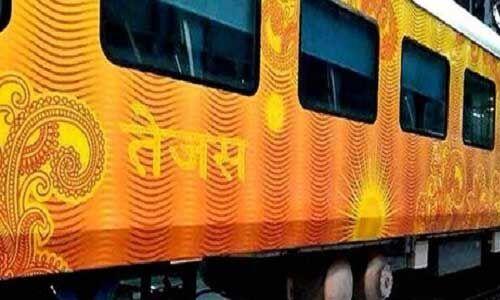 तेजस के बाद अब 150 ट्रेनों को निजी हाथों में देने की तैयारी में सरकार