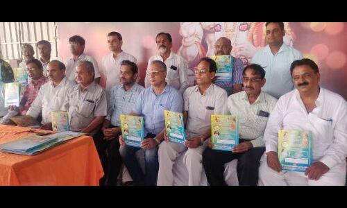 प्रभू श्रीराम के आदर्शो का समाज में प्रसार करेगी श्रीराम कथा