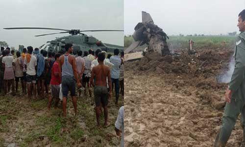 भिंड के चौधरी का पुरा में हुआ मिग 21 क्रैश, पायलटों ने कूदकर बचाई अपनी जान