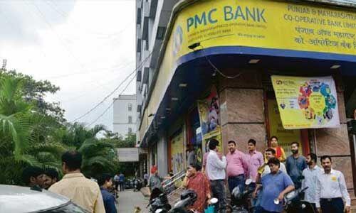 पीएमसी बैंक के अकाउंट होल्डर्स के लिए खुशखबरी, पढ़े पूरी खबर
