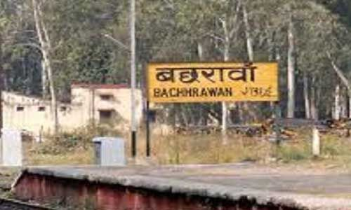 यूपी : बछरावां रेलवे स्टेशन पर बम की सूचना से हड़कंप