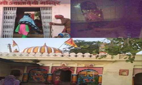 ज्वाला देवी मंदिर में ईट से अनवरत जलती है ज्वाला