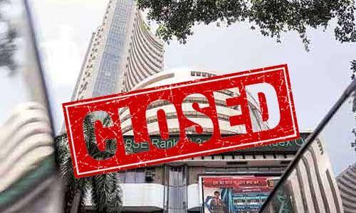 गांधी जयंती पर बंद रहा शेयर बाजार