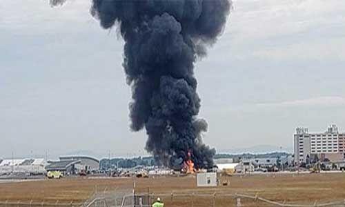 द्वितीय विश्वयुद्ध के समय का एक पुराना बमवर्षक विमान दुर्घटनाग्रस्त, सात लोगों की मौत